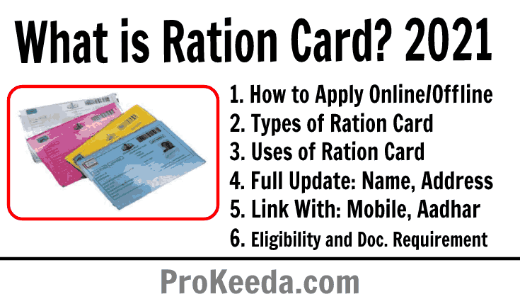 What Is Ration Card? How many types of Ration card full detail. Eligibility and Document requirement.