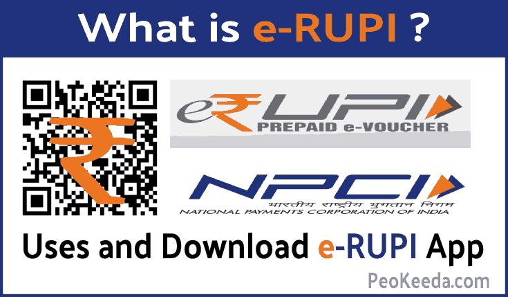 What is E-Rupee? & how to download e-RUPI. Official website, NPCL(National Payment Corporation of India), UPI E-RUPI.